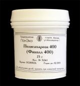 Полисахароза 400 (фиколл 400)