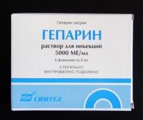 Гепарин в растворе, 5000 ед./мл, стерильный