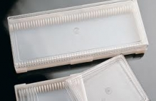 Коробка для хранения 25 стёкол