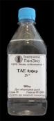 TAE буфер, 25-кратный