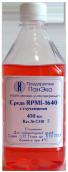 Среда RPMI-1640 с глутамином